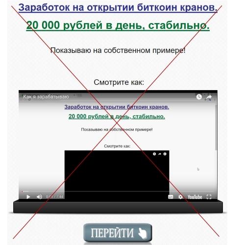 Заработок на открытие биткоин кранов – блог Славы Романенко. Отзывы