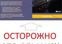 Блог Сергея Назаренко – отзывы