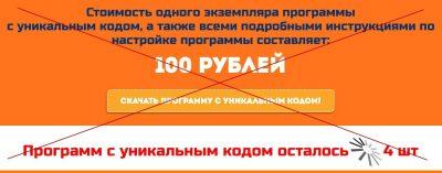 Мгновенный доход от 5000 рублей на электронный кошелек. Отзывы