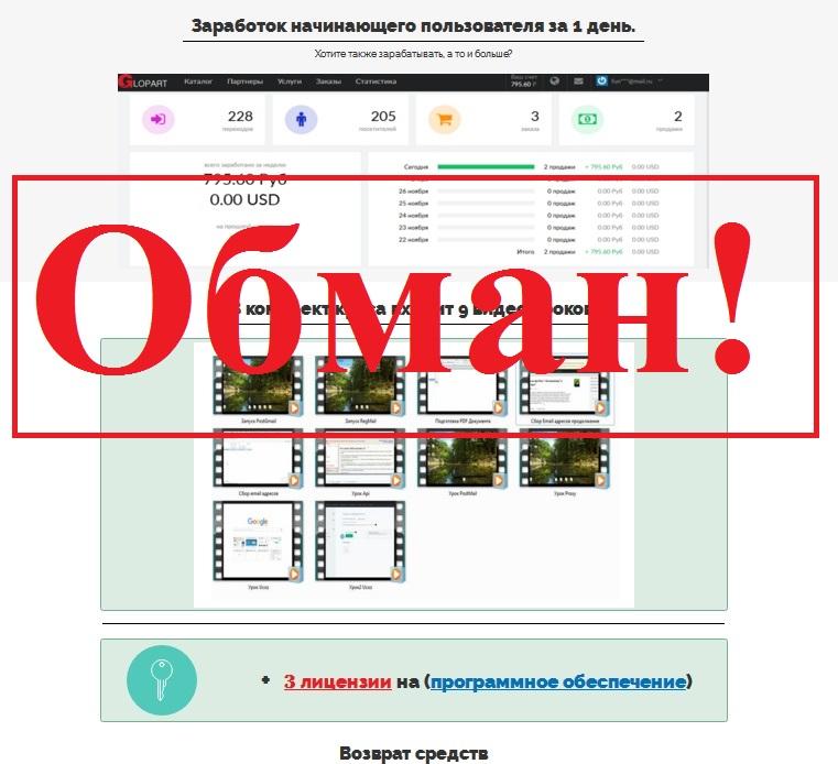 Курс от Евгения Адаева. Отзывы о проекте Почтовая автоматизация