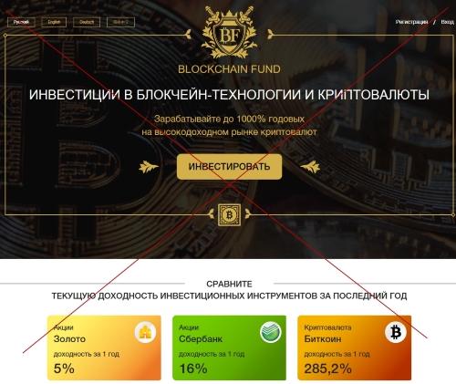 Изменение адреса вывода в фри биткоин-12