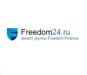 Проект Freedom 24. Отзывы о проекте!