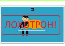 Блог Александра Крутова о заработке на Obmenic24. Отзывы о лохотроне!