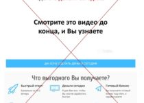 Рашит Сайфутдинов и его информационный продукт Деньги Сегодня. Отзывы