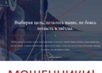 Компания Yacht Travels — отзывы об инвестиционной компании