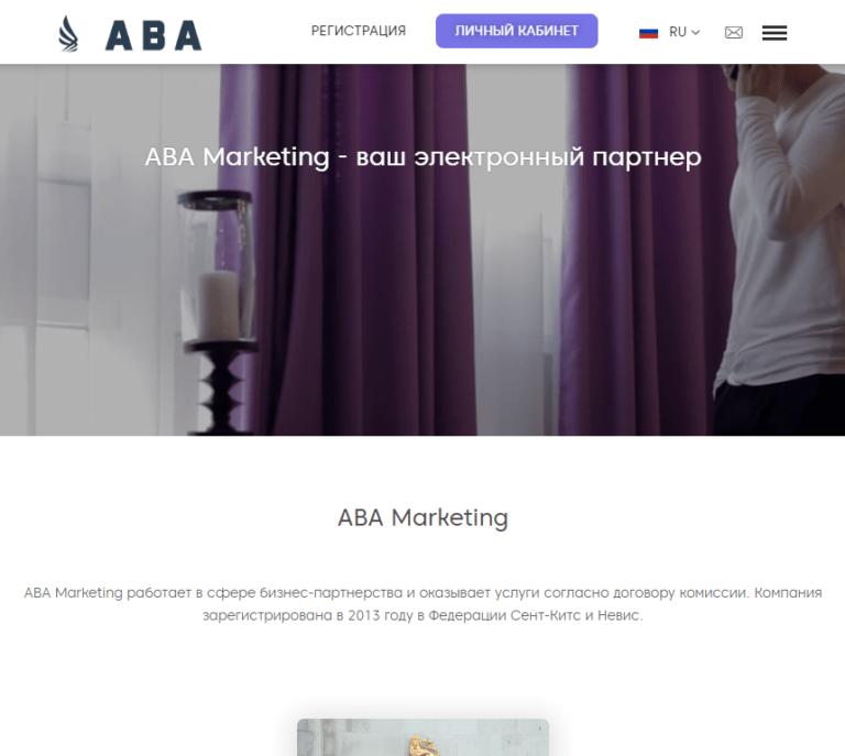 ABA Marketing – отзывы о компании