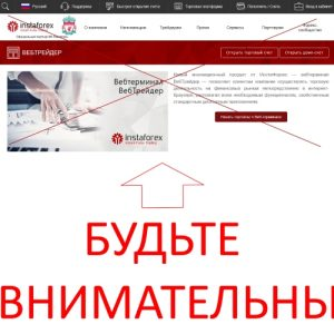 Www instaforex com ru индикаторы forex bible trading news