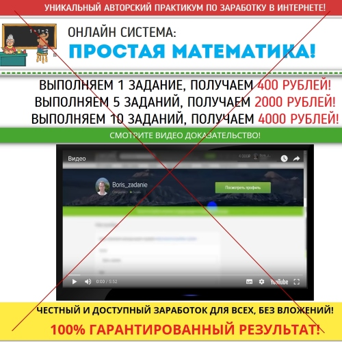 Уникальный авторский практикум по заработке в интернете от Бориса. Отзывы