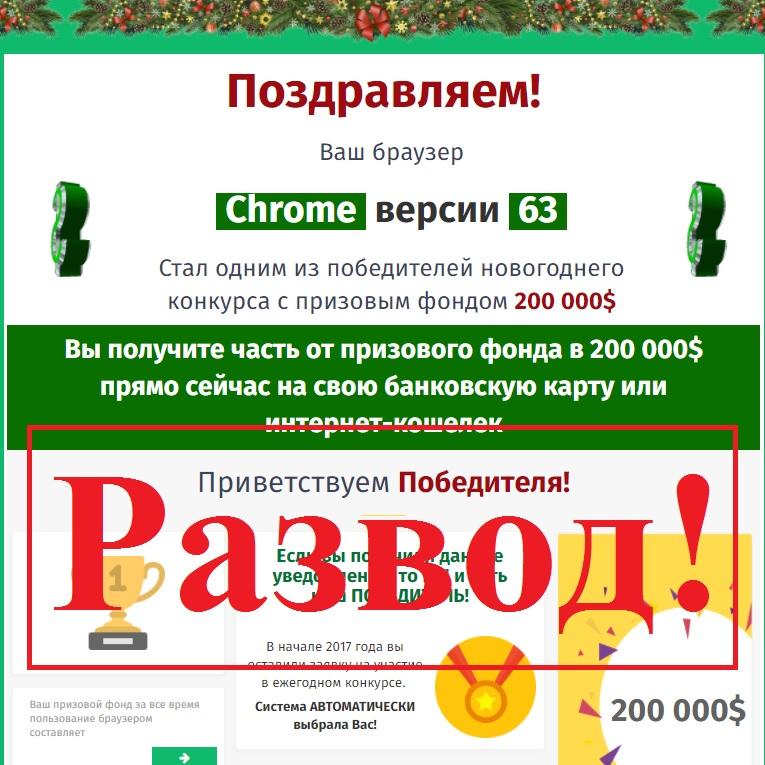 «Вот такой вот подарочек вам в Новом Году» за 69 рублей. Отзывы о robotaq.ru