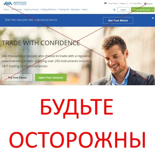 AvaTrade – лицензированный брокер. Отзывы