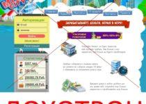 Money City – отзывы об экономической онлайн-игре