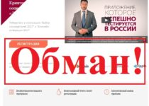 «Работа» от Юрия Добровольского. Отзывы о проекте «ДарКапитал»