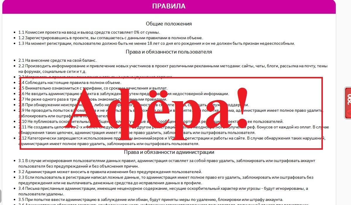 Лапша на уши от Андрея Мирона. Отзывы о проекте ИНТЕРБАБКИ