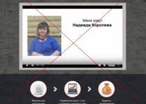 Денежная система онлайн. Отзывы о программе