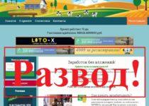 Деньги на игре с питомцами. Отзывы о проекте BonBet.ru
