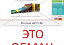 Money-Day – отзывы об инвестиционном проекте