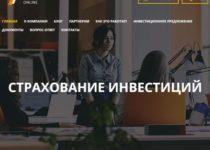 TC Online – отзывы об инвестиционной компании