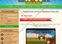 Экономическая онлайн-игра Chickens-Farm. Отзывы