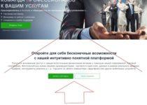 Arotrade – инвестиционная компания. Отзывы