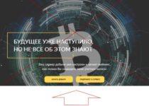 Надежный облачный майнинг криптовалют с компаний VirginiaHash. Отзывы