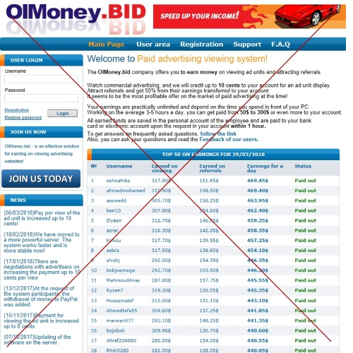 OLMoney – отзывы о сервисе