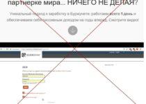 Валентин Шаронов и его курс для заработка ClickBank. Отзывы