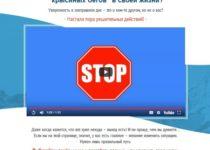 Курс от Владимира Медведева. Отзывы о курсе основателя проекта Elite Infobiz