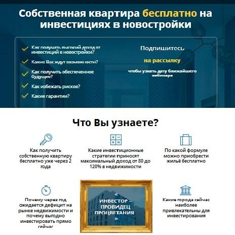 Советы бизнес-тренера Евгения Лебедева. Отзывы о проекте «Новые технологии»