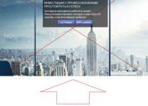Retvas – отзывы об инвестиционном проекте
