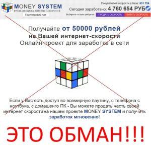 транспортный налог ставки для иркутска