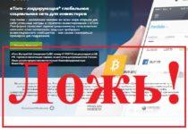 Глобальная социальная сеть инвесторов. Отзывы о проекте eToro