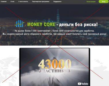 Виктор Соболев и его заработок на платформе Money Core. Отзывы