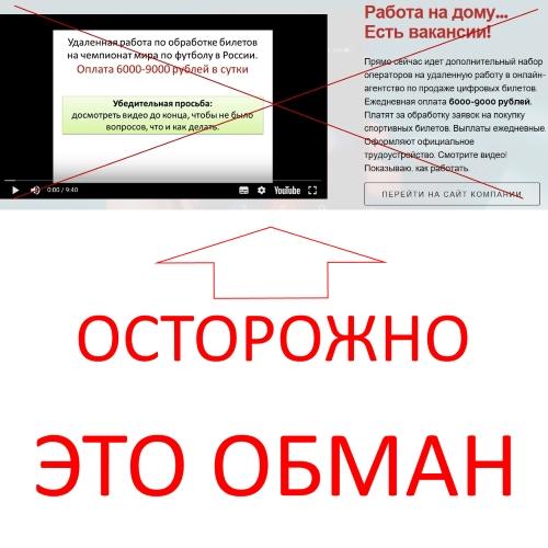 Отзывы об удаленной работе в ООО «Агентство цифровых билетов» от Андрея Калинина