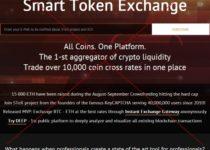 STeX — Smart Token Exchange – отзывы о сервисе