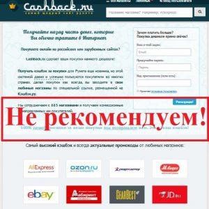 Cash back ru отзывы gmail cost per user
