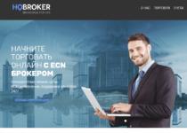 HQ Broker – отзывы о брокере https://www.hqbroker.com