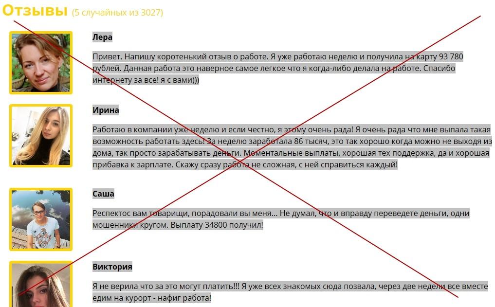 Раскрутка сайта Международная прогон xrumer Ханты-Мансийск