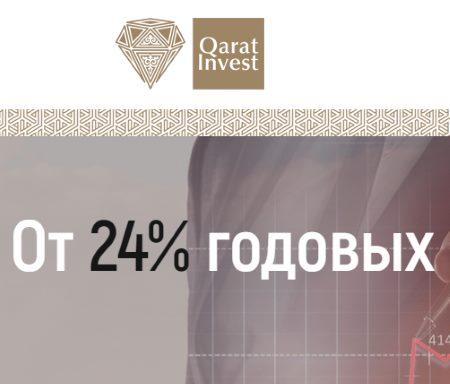 Доверительное управление от казахстанской управляющей компании. Отзывы о Qarat Invest