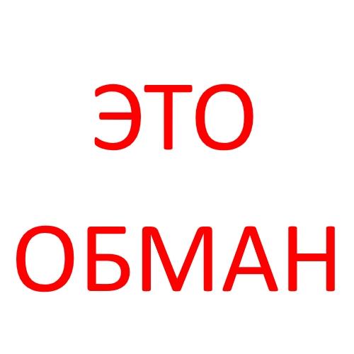 Live-Time – зарабатывайте от 50 000 рублей на опросах. Отзывы