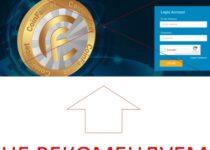 CoinFaucet –платформа для заработка криптовалют. Отзывы