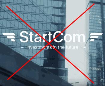 StartCom – отзывы о компании. Обзор + видео