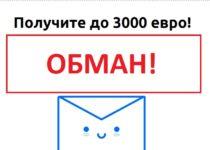 Международная ассоциация почтовых сервисов и ежегодная акция «Счастливый E-mail». Отзывы о компании Promail Corp