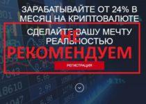 Инвестиционная платформа Net Profit — отзывы о проекте