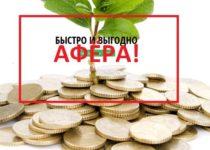 Сервис для обмена электронных денег 24 Change — отзывы