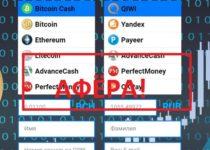 Онлайн-сервис обмена электронных денег ON-cource — отзывы о проекте