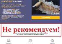 Дифирамбы о жизни Артема Шахотина. Отзывы о проекте artem-shahotin.ru