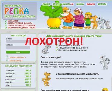 экономический онлайн игры деньги