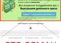Акция компании глобальные телекоммуникационные решения — отзывы