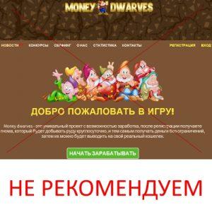 Как заработать на онлайн игре отзывы работа техподдержка онлайн