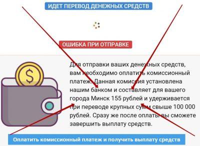 SIM CLICK MONEY – проверьте свой мобильный на наличие бонусов и получите деньги. Отзывы